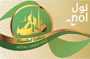 *  Image Credit: Supplied     * The limited edition Green Nol Card that will be issued with the Green Line's flag-off.