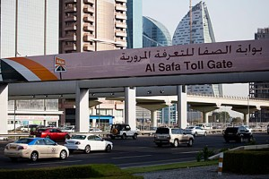 New features on the website offer customers periodic updates about Salik services.