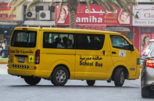 Image Credit: Ahmed Ramzan/Gulf News Archives A minibus drops off pupils in Dubai. Dubai Police have said that none of the accidents in the last three years involving vans were used in school runs. The picture is for illustrative purposes.