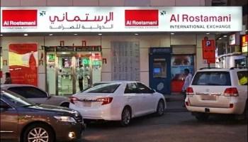 Claiming My BDO Kabayan Savings Account | Dubai OFW