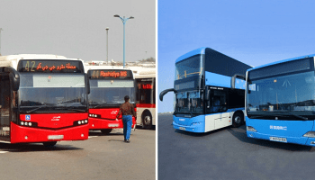 3 Features of the RTA Mobile App to Help Drivers & Commuters