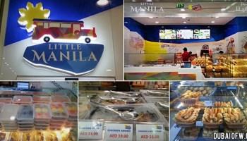 List of Filipino Restaurants in Dubai | Dubai OFW