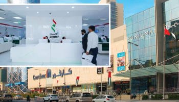 What is an Amer Centre? | Dubai OFW