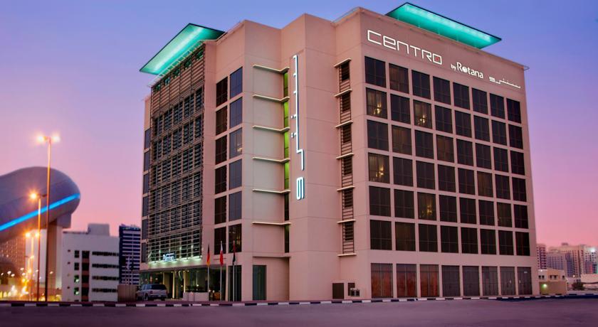 Centro_al_Barsha_001