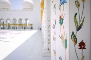 Sheikh Zayed mecset Abu Dhabi fejléc kép