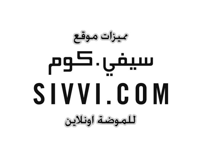 Sivvi.com - Online Shopping in Dubai