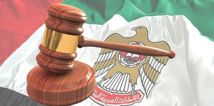 Dubai Laws