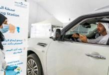 Dubai Coronavirus Test Drive