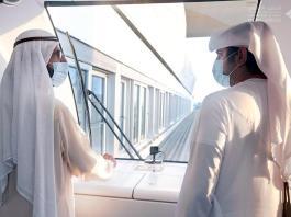 Dubai Metro New Extension