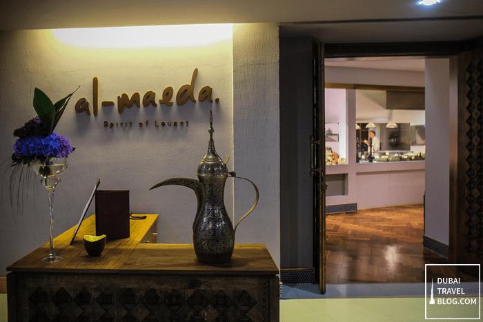 al-maeda restaurant dubai