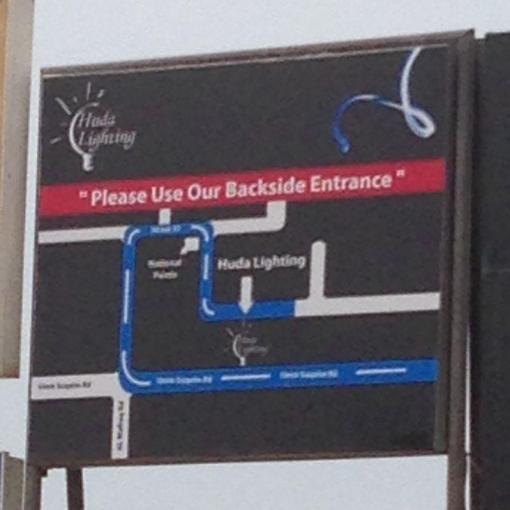backside entrance