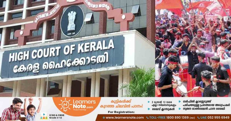 Strict control in Kerala for four days from May 1
