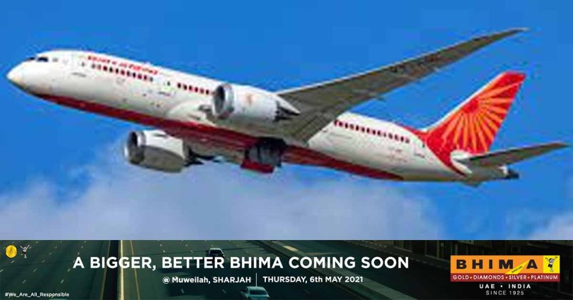 Air India joins hands with India to provide life-saving equipment