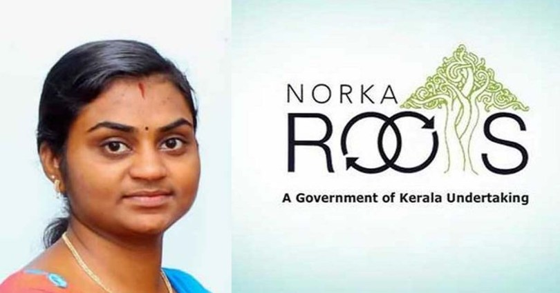 Norka Roots handed over the sum insured to the family of Soumya Santosh, who died in Israel.
