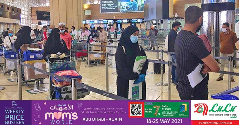 covid 19; Due to the travel ban, the visas of Saudi expatriates staying in the country have been extended till June 2_dubaivartha_UAE_Malaylam news
