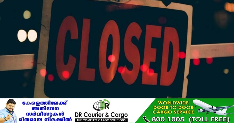 covid violation; In Fujairah, 3 food outlets were closed and 168 outlets were fined_dubaivartha