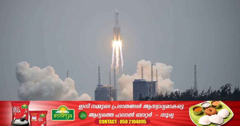 Chinese rocket Long March 5B crashed into the Indian Ocean