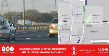 The loop from Emirates Road in Dubai to Abu Dhabi will be closed from Friday to Sunday