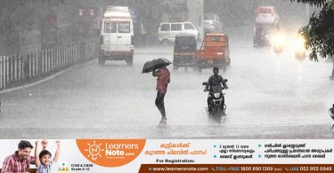 Chance of heavy rain in Kerala; Red alert in three districts tomorrow
