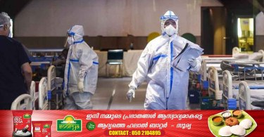 Govt orders maximum charge of Rs 2910 per day for covid treatment in private hospitals in Kerala