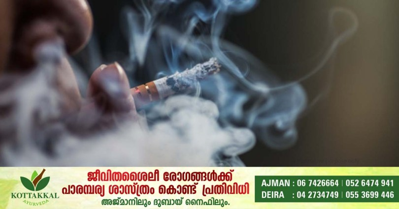 Warning that smokers should receive the covid vaccine as soon as possible_dubaivartha