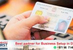 The UAE has released an electronic version of the Emirates ID for use until the cards are printed_dubaivartha_uae_malayalamnews