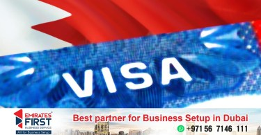 Bahrain suspends issuance of work visas to Red List countries, including India_DUBAIVARTHA