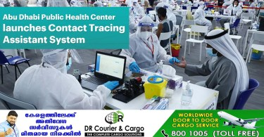 Virtual chat function system to know the contact details of covid patients in Abu Dhabi_dubaivartha