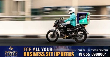 Delivery bikes in Dubai are fined 2,000 dirhams for violating the speed limit_dubaivartha
