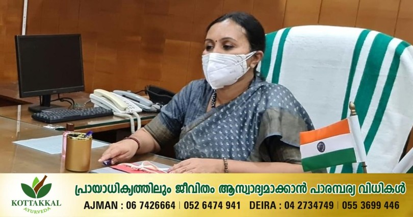 The health department has formulated an action plan for the prevention of Sika virus in 14 more people in Kerala today