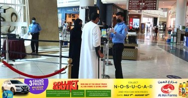 From today, only those who have been vaccinated will be allowed to enter public places in Abu Dhabi