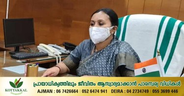 Health Minister says legal action has been taken against fake news about Covid vaccination in Kerala