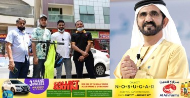 Sheikh Mohammed donates 50,000 dirhams to those who saved the life of a pregnant cat in Dubai