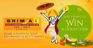 The time to dress up as Kuttimaveli and win gold ends today.