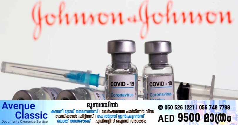 Johnson & Johnson withdraws application for emergency use of covid Wax in India