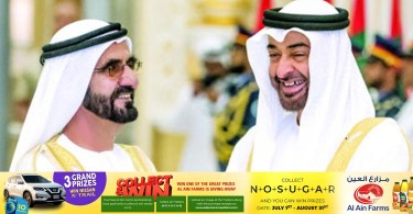 Towards Comprehensive Development: 50 new national projects will be announced in the UAE this month.