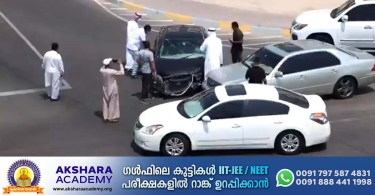 Abu Dhabi Police warn of imprisonment and fines for overcrowding