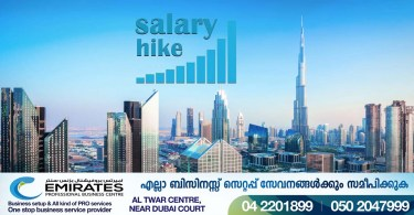 The UAE is expected to see a 4% pay rise in 2022, according to a survey.