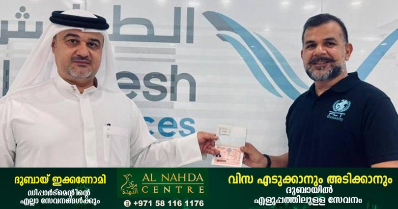 Consideration for charitable activities: Golden visa for Indian social worker in Dubai