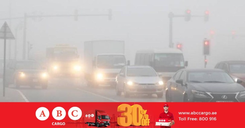 Fog in various parts of the UAE: warning of reduced visibility