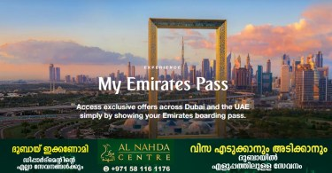 Emirates travelers can now visit Dubai Frame in addition to the Expo: several offers on boarding pass
