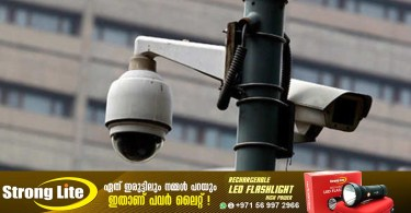 In the UAE, fines of up to Dh50,000 for tampering with or destroying security cameras and signboards.