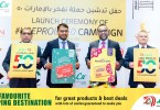 UAE Golden Jubilee: 50 days 50% discount on 50 products, Lulu with 50 days campaign