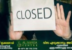 Restaurant closes in Abu Dhabi over repeated violations of food safety rules