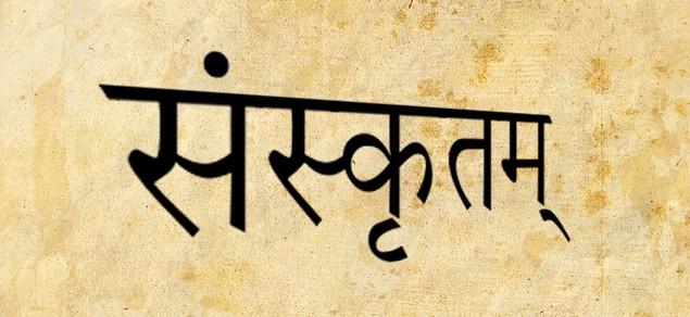 https://i1.wp.com/dubeat.com/wp-content/uploads/2013/07/sanskrit-wp.jpg