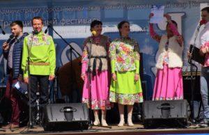ансамбль дубрава фестиваль Челябинск