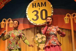 30 лет дому культуры долгодеревенское