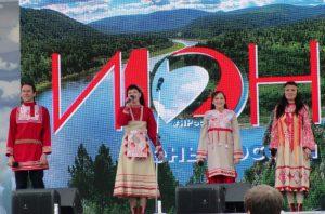 ансамбль дубрава день росии