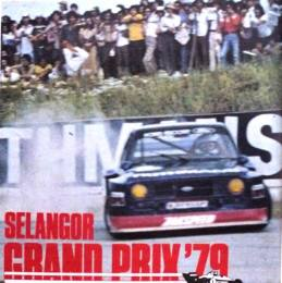 I believe, 1979 and Ian Grey at the wheel.
