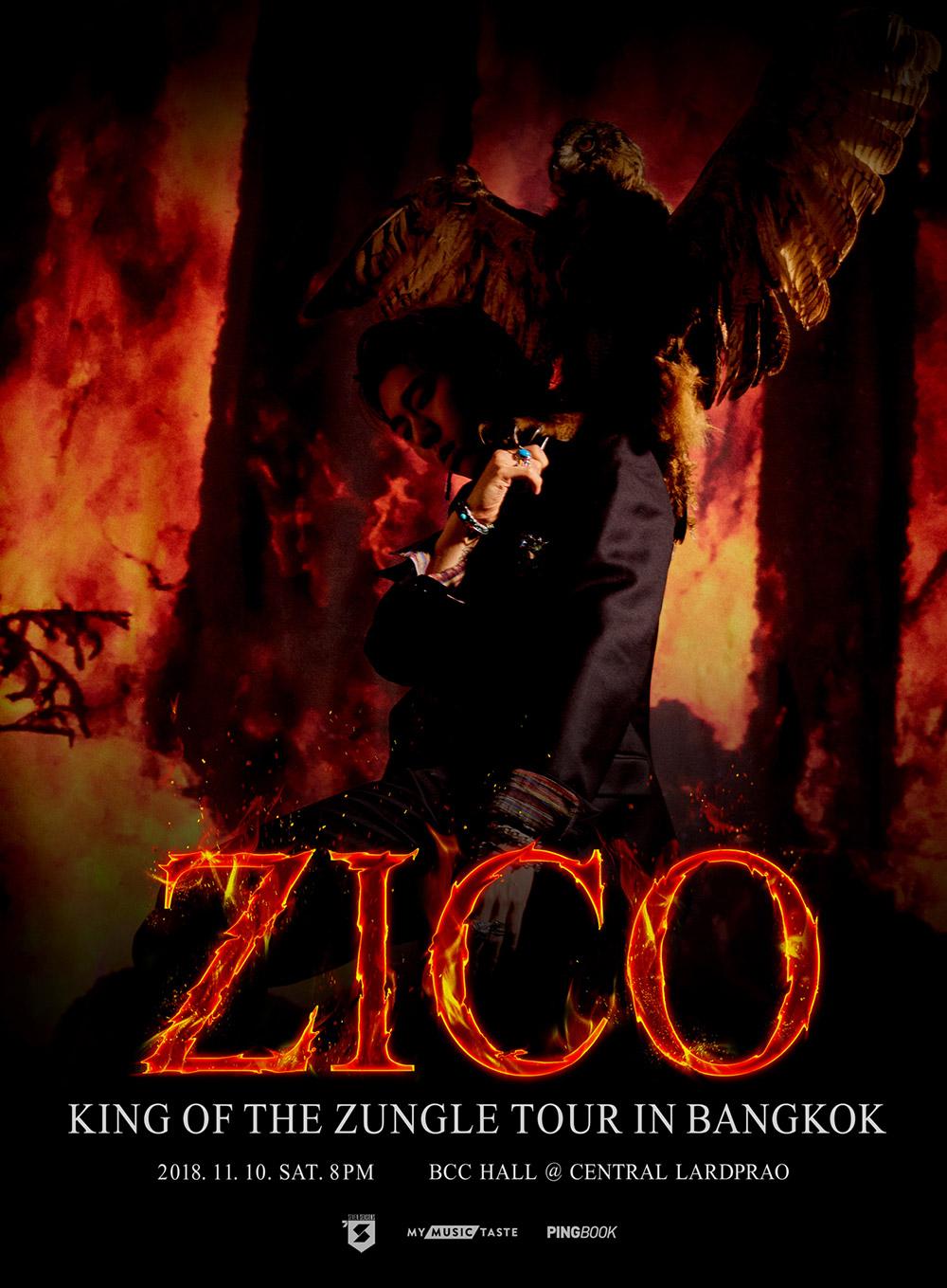 zico_poster